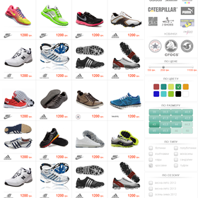 Websites: Online store for cloth and shoes